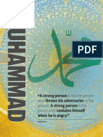 LEADER MUHAMMAD SAW