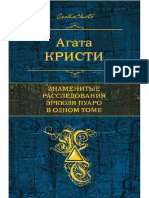 22170337.a4.pdf
