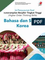 27. Modul Penyusunan Soal HOTS Bahasa dan Sastra Korea