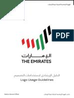 Uae National Brand Logo Guidlines
