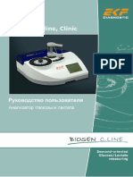 Biosen c Line Clinic for Mail