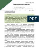 sr-10-02-2018-20.pdf