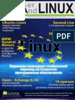 UserAndLINUX_v10.12(4)