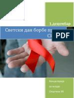 KZM Ub - Svetski Dan Borbe Protiv Side
