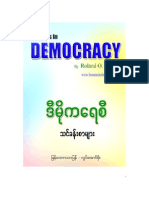 Study - Lessons in Democracy Burmese