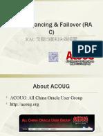 RAC_LoadBalancing_Failover