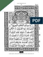 Holy-Quran-Para-1.pdf