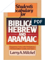 A Students Vocabulary for Biblical Hebrew and Aramaic