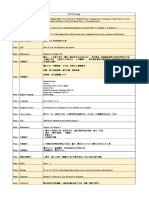 1stut_coverage_1571642574.pdf
