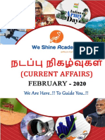 TODAY-ENGLISH-CURRENT-AFFAIRS-03.02.2020.pdf