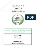 Civil Engineering Diary Pdf