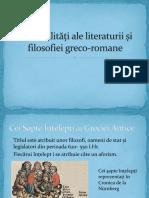 Personalitati-ale-literaturii-si-filosofiei-greco-romane-1