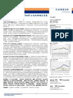 H3_AP201906171335326735_1.pdf