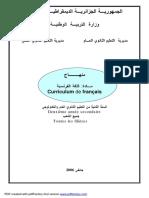 Francais-2-AS-1.pdf