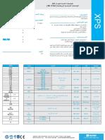 Arabic XPS Data Sheet