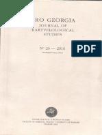Roman and Byzantine Forts Survey