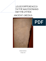 The Alleged Differences Between Macedonians and Other Ancient Greeks