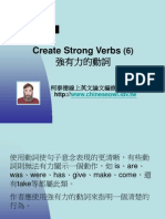 [Conciseness]Create Strong Verbs (6)