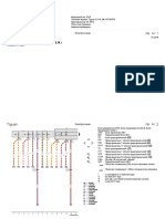Антиблокировочная система (ABS), (L0L), с января 2016 года.pdf