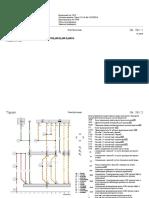 Адаптивный круиз-контроль, (8T7),(8T8),(6K2),(6K3),(6K4), с января 2016 года.pdf