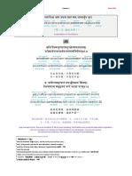 Mūlamadhyamakakārikā_ Chap 0.pdf