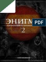 39fdb5e73b134da8c42dda45c10f93b9.pdf