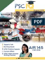 UPSC August Magazine (Eng) .pdf