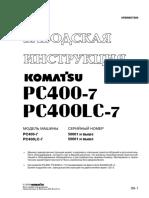 PC400-7.pdf