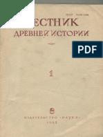 vdi-1-1985.pdf