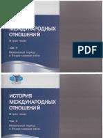 [Torkunov-A.V.,-Borisov-A.YU.,-Kleimenov-N.E.-(red(z-lib.org)