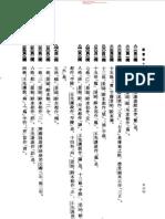 2 02 汉书 汉班固 中华书局 1962