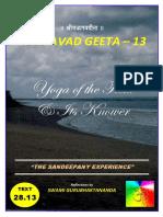 BG 13 Geeta - Kshetra Kshetrajna