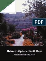 Hebrew Alphabet in 30 Days