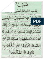 Manzil - Read Holy Quran Online