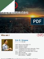 NPD.pdf