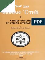 A Brief Outline of Syriac Literature (Brock)