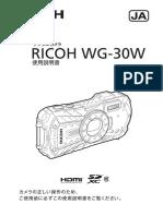 wg-30w