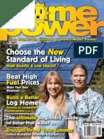 كتيب رائع يحتوى على شرح متكامل لنظام تسخين المياه بالطاقة الشمسية