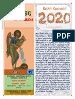 ΦΩΝΗ ΒΟΩΝΤΟΣ - 15 -  ΙΑΝΟΥΑΡΙΟΣ - ΜΑΡΤΙΟΣ 2020.pdf