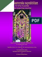 Srimad Sariraka Suprabhatam