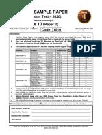 AT-2021-C-X (PAPER-2)-PCM