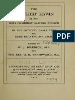 Acathist Hymn of the Holy Orthodox Eastern Church