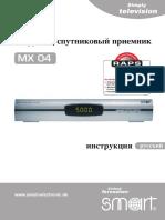 Smart.MX04-RUS.pdf