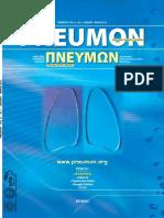 PNEUMON_2018-1
