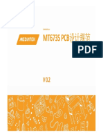 MT6735_PCB_Design_Guidelines-Simplified_Chinese--V0_2.pdf