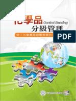 20110721_pdf.pdf