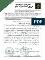 Awrad Thareqat Rasulullah (lengkap).pdf