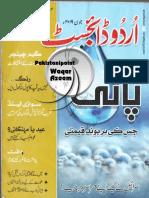 Urdu Digest June 2019