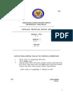 PMR Percubaan 2007 Pahang Bahasa Cina Kertas 1