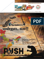 08.Aug 2018 kerith Tamil E magazine